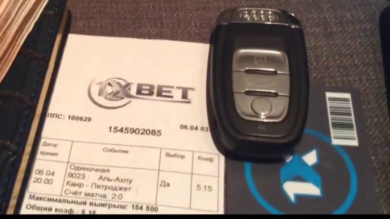 отзывы о bet365 букмекерская контора